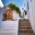 Rhodos Stair