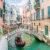 Venice Gondola Drive